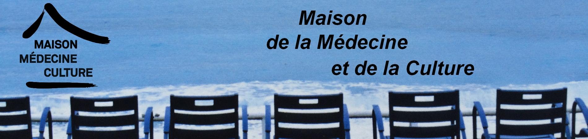 Médecine prédictive - Ciné-conférence-débat organisée par la Maison de la médecine et de la culture.